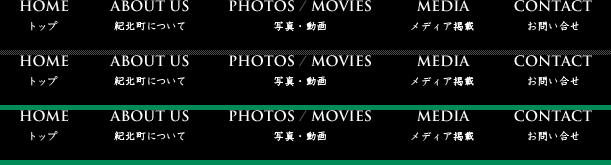 PHOTOS/MOVIES / 写真・動画